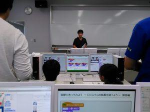 夏休み家族で体験入学にて授業公開を行いました