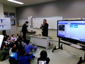 秋田市立四ツ小屋小学校で行われた研究授業に参加しました
