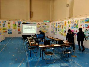 由利本荘市民まつりにてプログラミング教室を実施しました