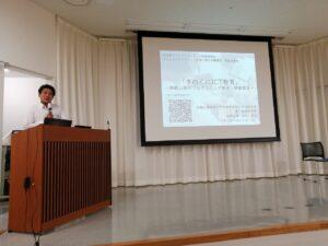 和歌山県教育庁の肥田真幸先生の講演会を開催しました